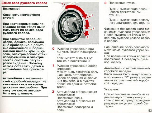 руководство по эксплуатации мазда сх-7 на русском скачать торрент