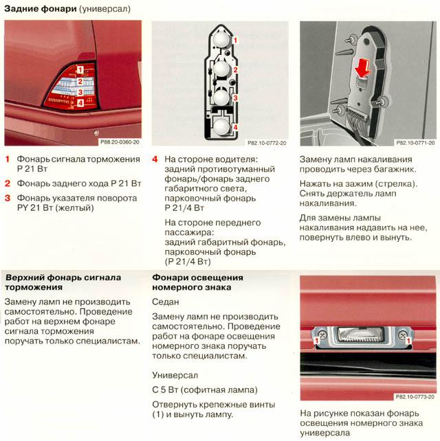 руководство по эксплуатации уаз 330365 двигатель змз 409