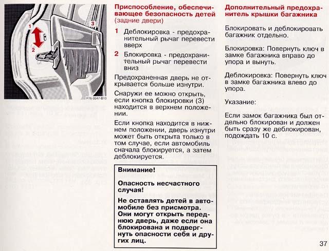 клуба Мерседес в России